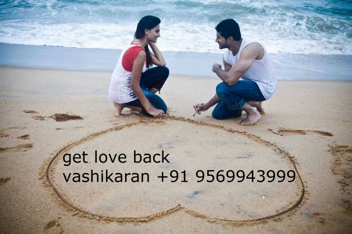 Best vashikaran specialist indian  famous astrologer-after-marriage-affairs.jpg