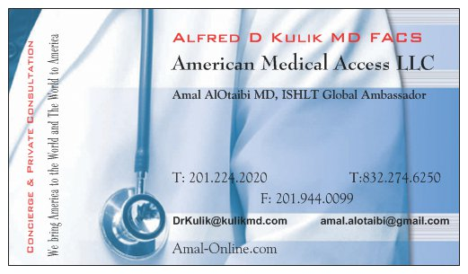American medical opportunity (a.m.o) clerkships-preview-1.jpg
