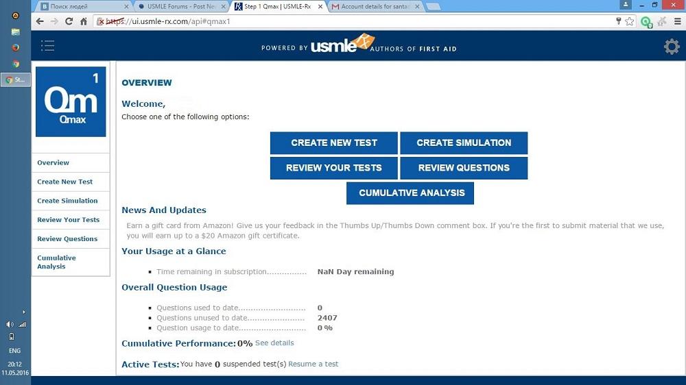 Usmle-rx Qbank for sale: 90 dollars 3 months-usmle-rx.jpg